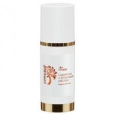 Concept Argana Oil Serum - Сыворотка с аргановым маслом, 50 мл Concept (Россия)