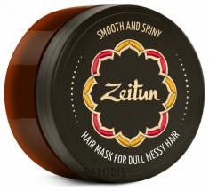 Маска для волос Zeitun