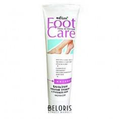 Бальзам для ног Belita