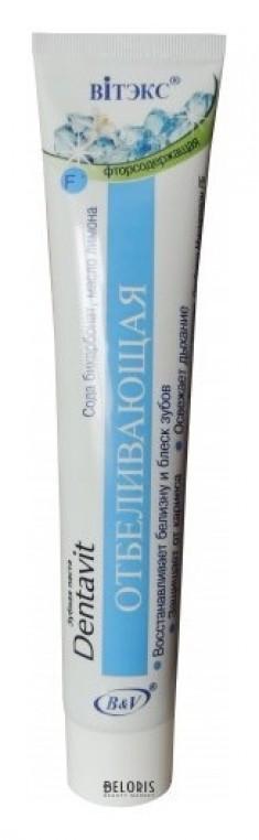 Зубная паста для полости рта Belita