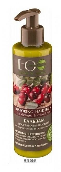 Бальзам для волос EcoLab
