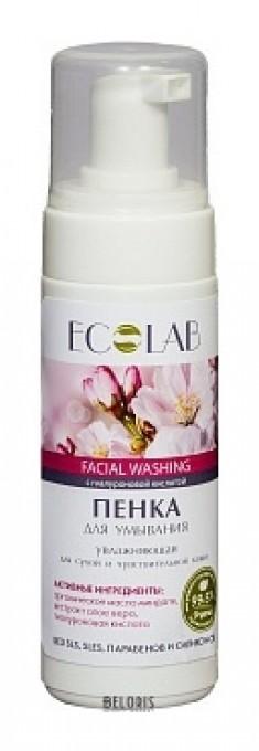 Пенка для лица EcoLab