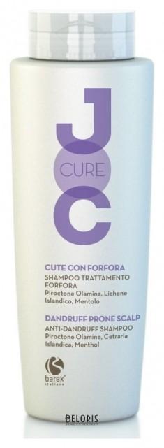 Шампунь для волос Barex italiana