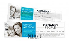 Зубная паста для полости рта Organic People