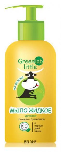 Мыло для рук Greenlab little