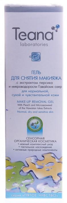 TEANA Гель с экстрактом персика для снятия макияжа 125 мл