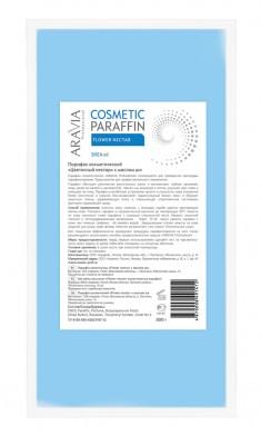 ARAVIA Парафин косметический с маслом ши Цветочный нектар 500 г