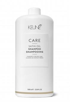 KEUNE Шампунь Шелковый уход / CARE Satin Oil Shampoo 1000 мл