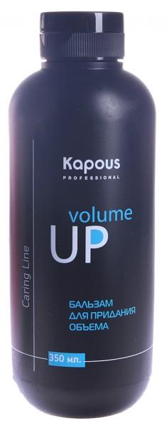 STUDIO PROFESSIONAL Бальзам для придания объема / Caring Line Volume up 350 мл Kapous