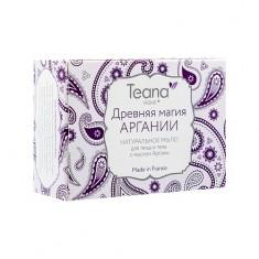 TEANA Мыло натуральное с маслом арганы для сухой и чувствительной кожи лица и тела Древняя магия Аргании 100 г