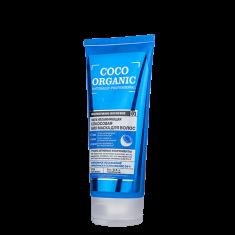 Маска для волос ORGANIC SHOP NATURALLY PROFESSIONAL COCO ORGANIC увлажняющая 200 мл