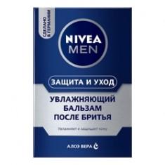 NIVEA Бальзам после бритья увлажняющий Защита и Уход 100 мл