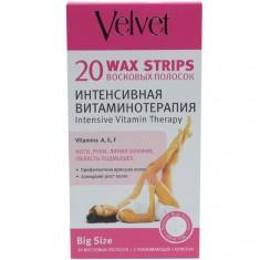 Velvet восковые полоски для депиляции интенсивная витаминотерапия №20