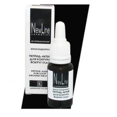 Нью Лайн/New Line Пептид-актив для контура вокруг глаз  15 мл