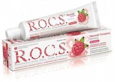 Рокс/Rocs Зубная паста Малина