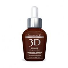 Коллаген 3Д BOTO-LINE Сыворотка для глаз для коррекции мимических морщин 10 мл Collagene 3D