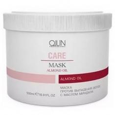 Оллин/Ollin Professional CARE Маска против выпадения волос с маслом миндаля 500мл