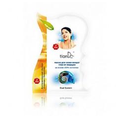 Маска на основе 100% коллагена от морщин для кожи вокруг глаз, 1 шт. (tianDe)