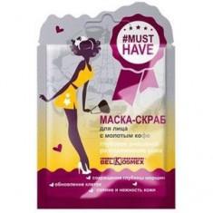 Маска-скраб для лица #Musthave С молотым кофе Глубокое очищение и разглаживание BELKOSMEX