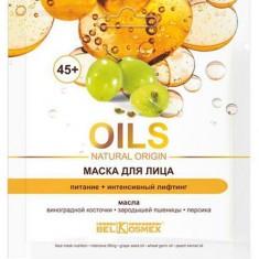 Маска для лица Oils Natural Origin питание + интенсивный лифтинг 45+ BELKOSMEX