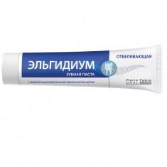 Эльгидиум паста зубная отбеливающая 75мл