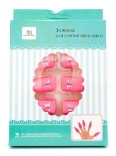 TNL PROFESSIONAL Зажимы для снятия гель-лака, розовые 10 шт/уп