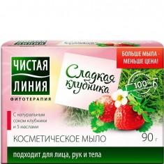 Косметическое мыло Клубника ЧИСТАЯ ЛИНИЯ