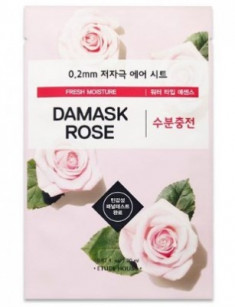 Маска с экстрактом дамасской розы ETUDE HOUSE 0.2 Therapy Air Mask Damask Rose