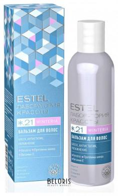Бальзам для волос Estel Professional