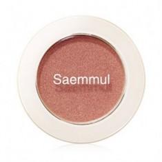 Тени для век мерцающие THE SAEM Saemmul Single Shadow(Shimmer) PK04 2гр
