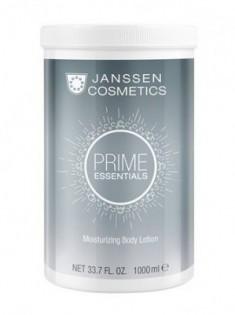 Лосьон для тела увлажняющий и питательный Janssen Cosmetics Prime essentials Moisturizing Body Lotion 1000мл