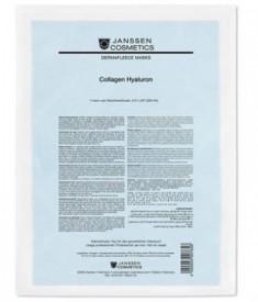 Коллагеновая биоматрица с гиалуроновой кислотой Janssen Cosmetics Collagen Hyaluron 1лист