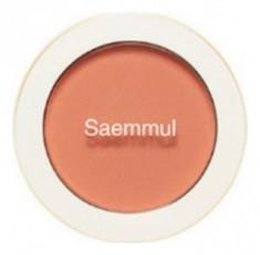 Румяна THE SAEM Saemmul Single Blusher OR04 Pumpkin Latte 5гр