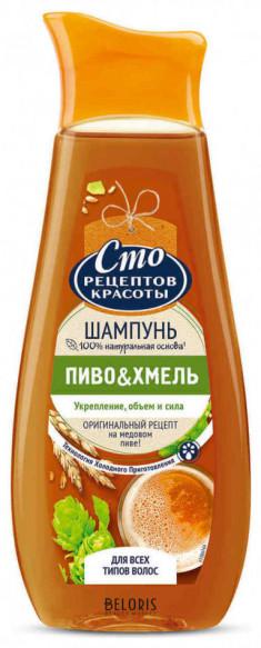 Шампунь для волос «Сто Рецептов Красоты»