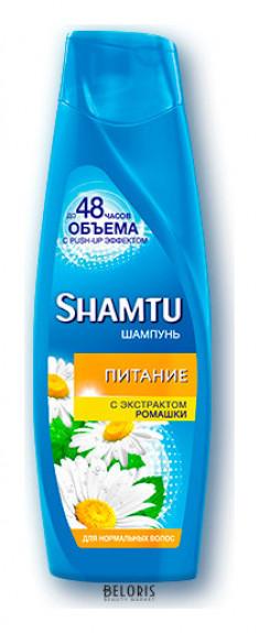 Шампунь для волос Shamtu