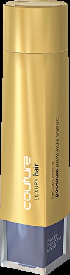 ESTEL HAUTE COUTURE Бальзам для волос / LUXURY HAIR 200 мл