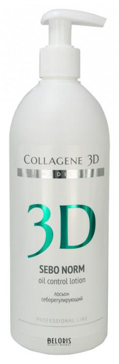 Лосьон для лица Medical Collagene 3D