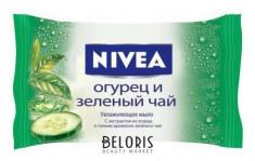 Мыло для рук Nivea