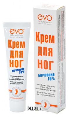 Крем для ног EVO laboratoires АВАНТА