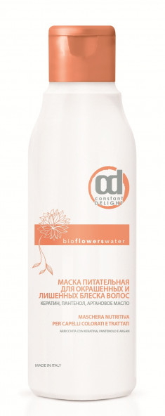CONSTANT DELIGHT Маска питательная для окрашенных и лишенных блеска волос / BIO FLOWER 250 мл