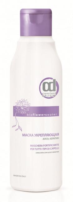 CONSTANT DELIGHT Маска укрепляющая для волос / BIO FLOWER 250 мл