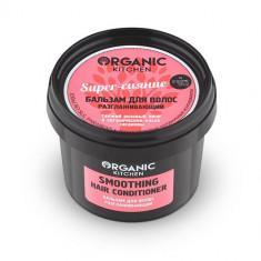 Organic Shop Разглаживающий бальзам для волос Super-сияние 100 мл