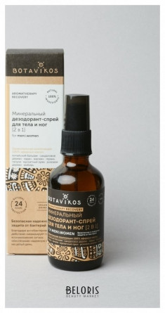 Дезодорант для тела Botavikos BOTANIKA