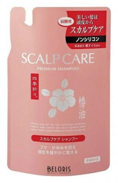 Шампунь для волос KAKISHIBU (KUMANO)