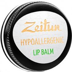 Бальзам для губ Гипоаллергенный Зейтун