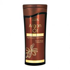 Кондиционер для волос JOANNA ARGAN OIL с аргановым маслом 200 г