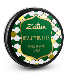 ZEITUN Бьюти-баттер Белый жасмин и чай 55 мл