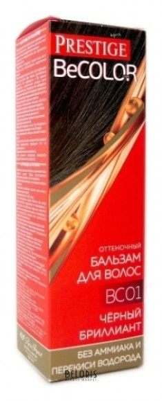 Бальзам для волос Prestige