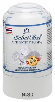Дезодорант для подмышек Sabai Thai