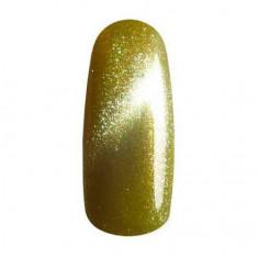 Masura, Лак для ногтей №904-252M, Золотая роза, 3,5 мл